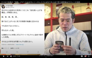 騎 竹花 経歴 貴